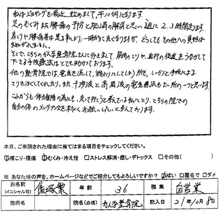 Kanna2009101301