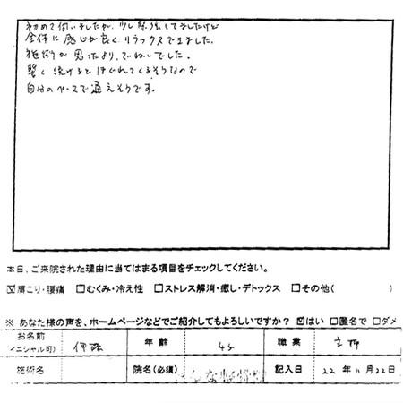 Kanna2010112302
