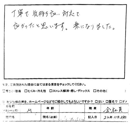 Kanna2010112701