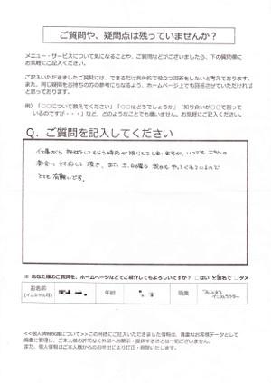 20131220_00001_1